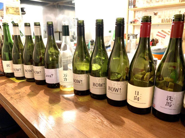 ドメーヌオヤマダBOW! ワイン会2020