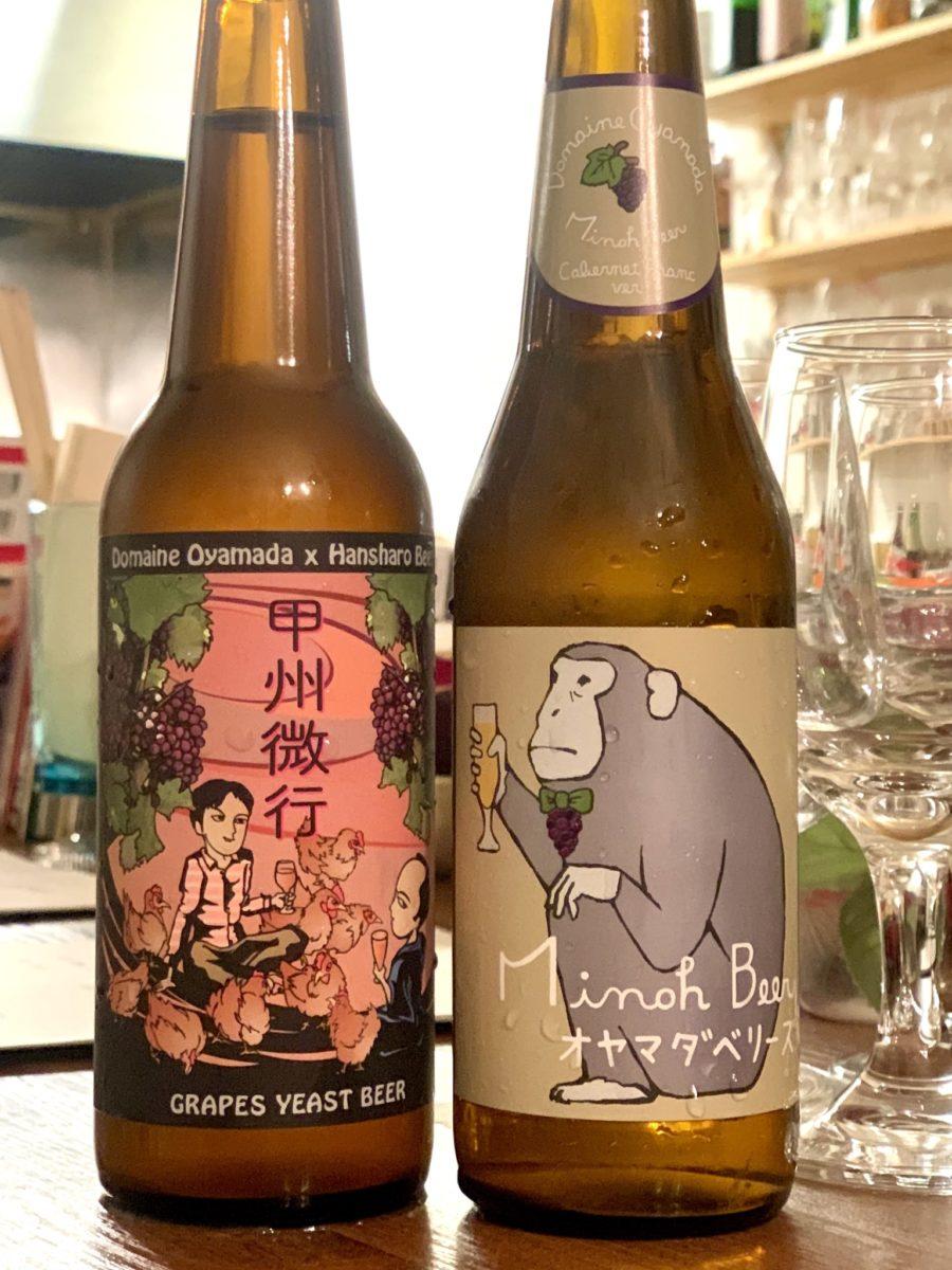 大阪・箕面ビール オヤマダベリーズ