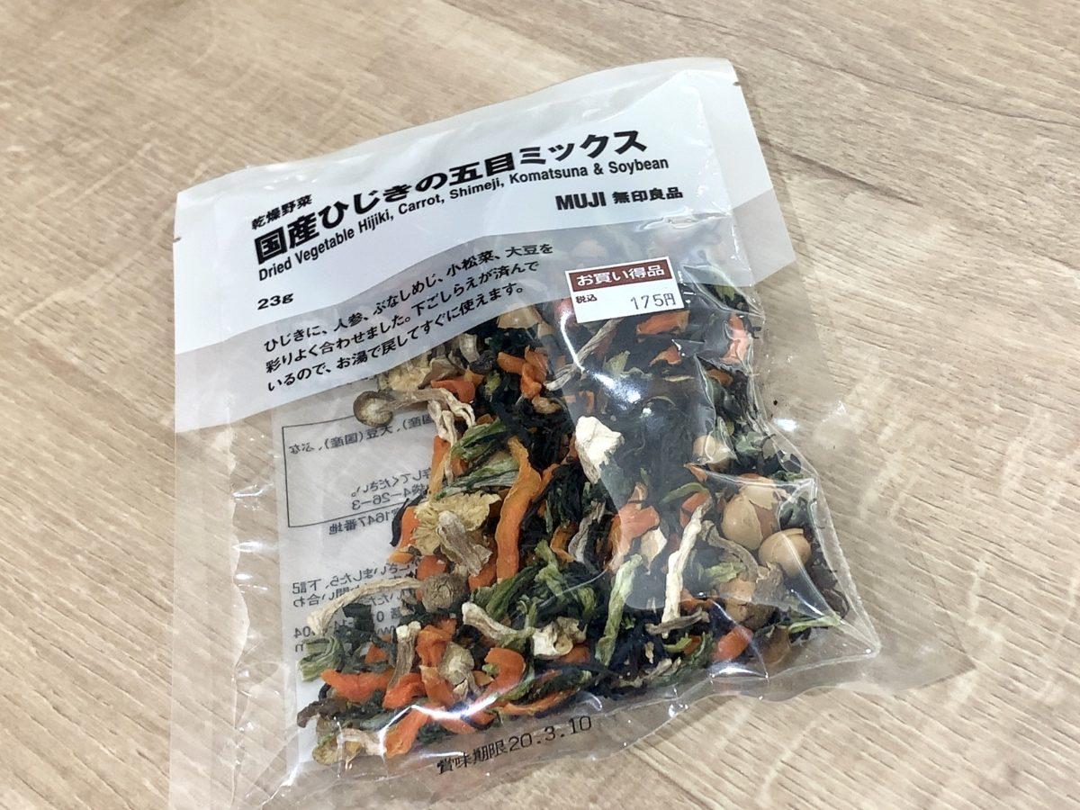 無印良品乾燥野菜 国産ひじきの五目ミックス