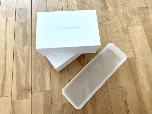 D&DEPARTMENTの靴箱と無印良品「ポリプロピレン 整理ボックス・4」