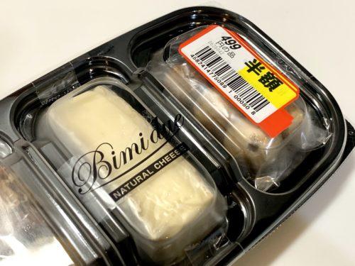 いちやまマートで買った半額生活:チーズ & dドライフルーツナッツセット / ビミ・ドゥーエ
