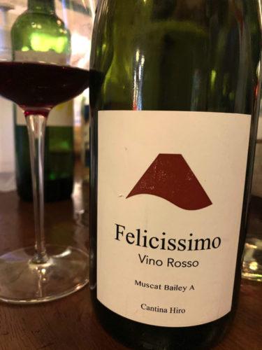 Felicissimo Vino Rosso / カンティーナヒロ
