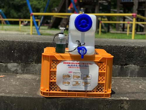 愛宕山こどもの国の自由広場に置いてあった手洗いの仕組み。