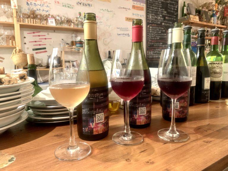 2020年夏に発売された共栄堂3品種の日本ワイン