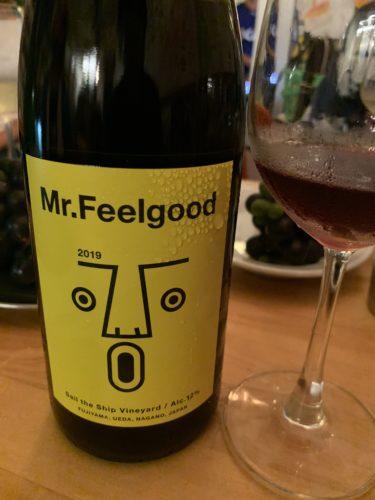 Mr.Feelgood 赤 2019 / Sail the Ship Vineyard