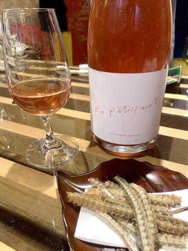 Vin Petillant Rose2019 / 胎内高原ワイナリー・新潟県