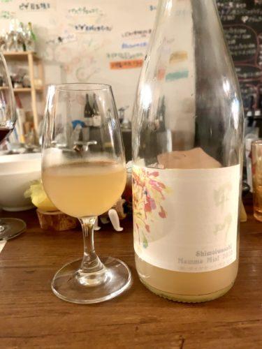 ダイヤモンド酒造 白(甲州)の新酒【2020年】
