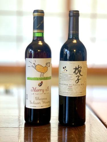 左:マスカットメーリーA2015 / シャトー酒折 右:マリコヴィンヤード2009 / シャトーメルシャン