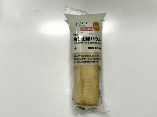 無印良品「不揃い 柚子山椒バウム]