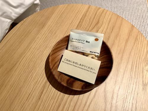 MUJI HOTEL  GINZAにあったウエルカムお菓子のミックスナッツ塩味