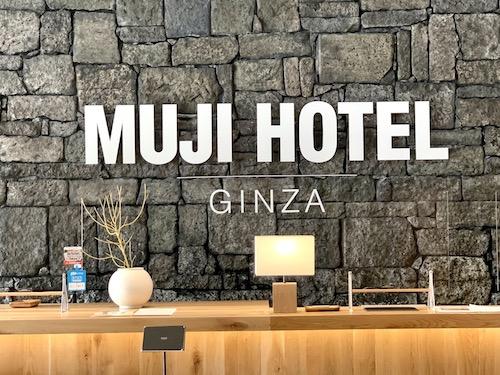 MUJI HOTEL GINZAのフロント