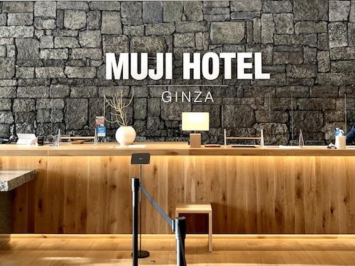 MUJI HOTEL GINZAのカウンター
