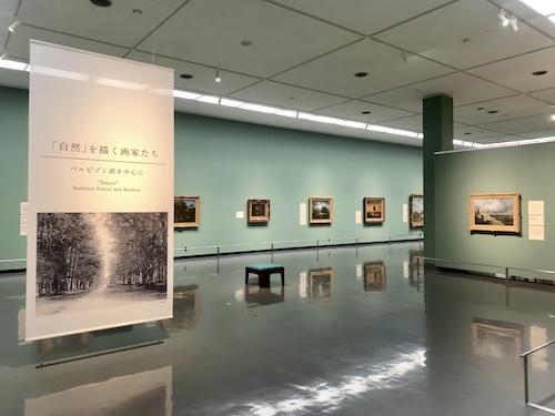 山梨県立美術館のミレー館 バルビソン派のコーナー