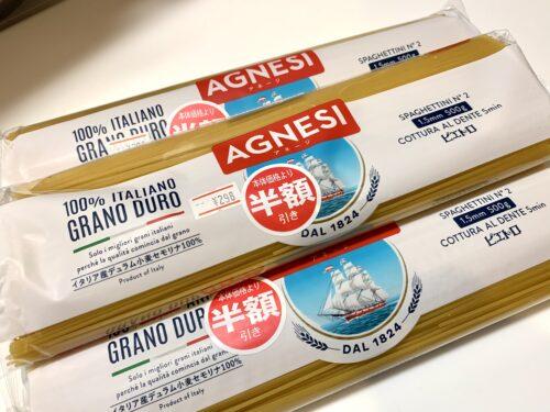 AGNESI(アネージ) / 株式会社ピエトロ