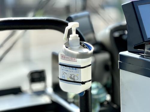 ワインツーリズムやまなし 2021 春のバス内のアルコール