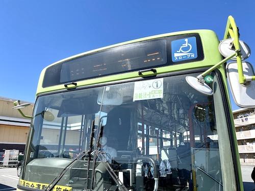 ワインツーリズムやまなし・春2021でのバス