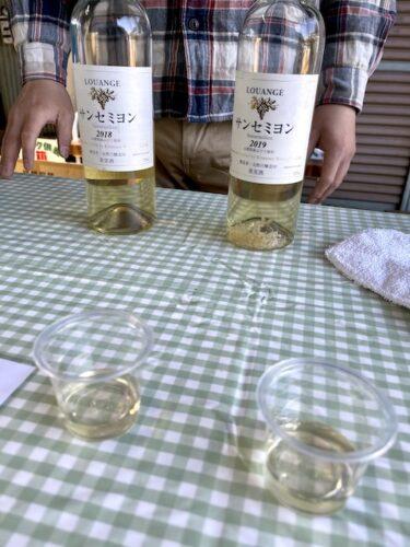 北野呂醸造のサンセミヨン2018、2019の飲み比べ