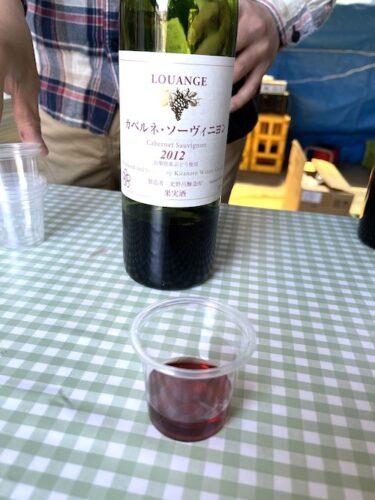 北野呂醸造のカベルネ・ソーヴィニヨン2012