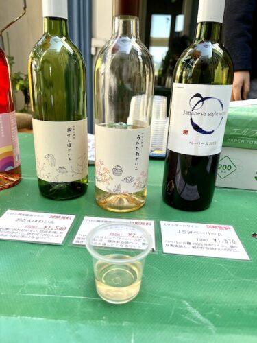 アルプスワインのうたたねワイン(サロン限定)