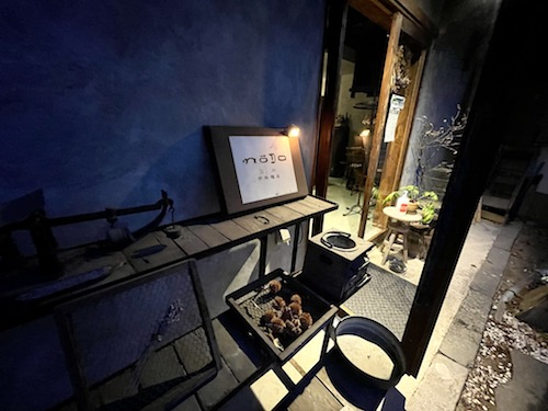 nodo二川伊料理店の古道具がディスプレイされた店舗入口